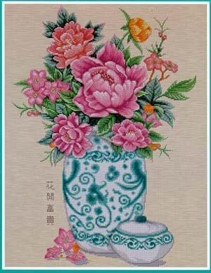 Japanese Asian Scene 18th Century Counted Cross Stitch Chart Pattern