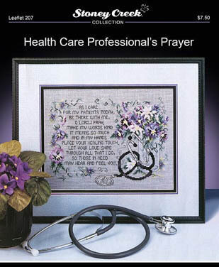 Health Care Professional's Prayer - Cross Stitch Pattern