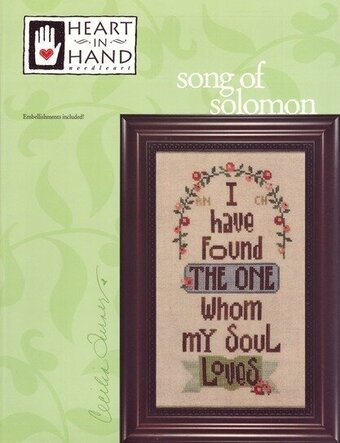 Song of Solomon (with beads)  - Cross Stitch Pattern