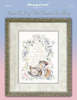 Now I Lay Me Down to Sleep - Cross Stitch Pattern