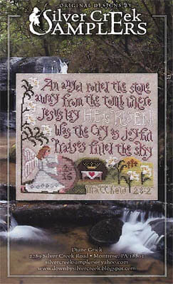 And the Earth Sang - Cross Stitch Pattern