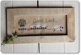 Good Luck - Cross Stitch Pattern