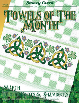 Towels of the Month - March Trinity Knots & Shamrocks