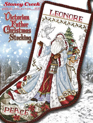 Victorian Father Christmas Stocking - Cross Stitch Pattern