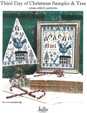 Third Day of Christmas Sampler & Tree - Cross Stitch Pattern