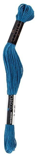 Dark Dull Blue - Cosmo Cotton Embroidery Floss 8m