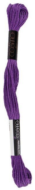Cosmo Cotton Embroidery Floss 8m - Deep Purple