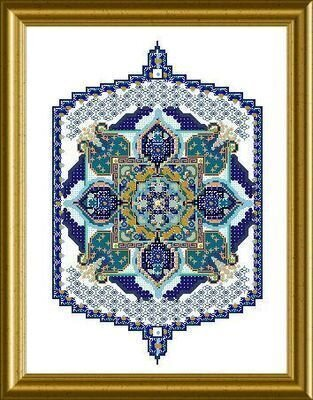 Splendid Blues No. 1, The - Cross Stitch Pattern