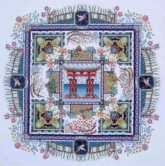 Japanese Garden Mandala, The - Cross Stitch Pattern