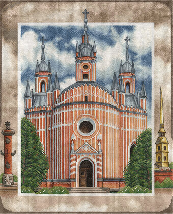 Russian Cathedral - Cross Stitch Kit