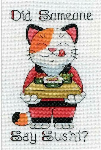 "Design Works Counted Cross Stitch Kit SEWING MACHINE 8/"" x 10/"""