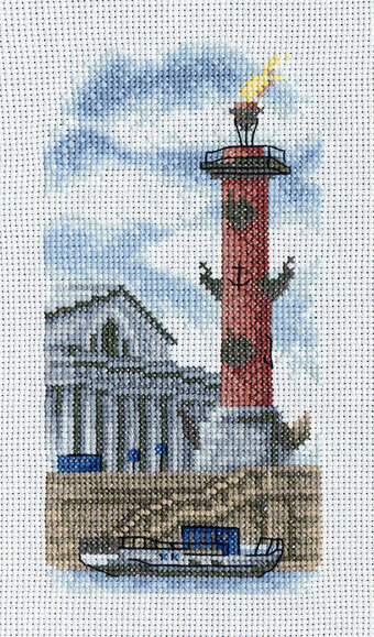 In the Harbor - Cross Stitch Kit