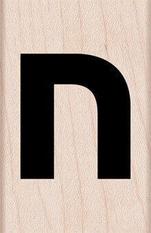 Lowercase Letter N - Rubber Stamp