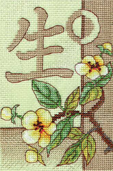 Life - Cross Stitch Kit