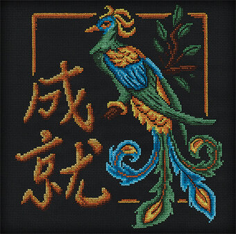 Glory - Cross Stitch Kit
