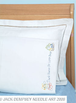 Thank Heaven for Little Boys Perle Edge Pillowcase