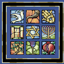 Judaic Stained Glass - Cross Stitch Pattern