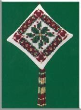Holiday Holly Cross Stitch Kit