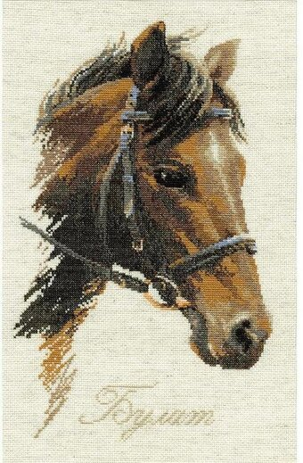 Bulat Horse - Cross Stitch Kit