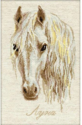 Moon Horse - Cross Stitch Kit