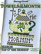 Towels of the Month - March Top O' the Mornin'
