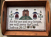 Serve the Lord - Cross Stitch Pattern
