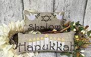Jewish Pillows - Cross Stitch Pattern