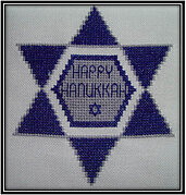 Jewish Star - Cross Stitch Pattern