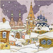 Russian Town - Cross Stitch Kit