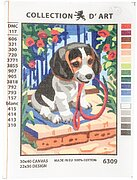 Puppy - Printed Tapestry Canvas Needlepoint