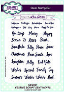 Festive Script - Christmas Creative Expressions Clear Stamp