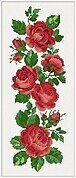 Rose Border Bellpull - Cross Stitch Pattern