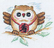 Owl, Wisdom and Long Life - Cross Stitch Kit
