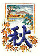 Autumn - Cross Stitch Kit