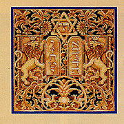 Judaic Ten Commandments - Cross Stitch Pattern