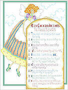 Ten Commandments of Stress Reduction - Cross Stitch Pattern