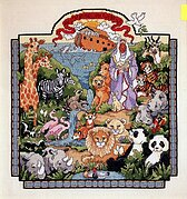 And the Animals Came Two By Two - Cross Stitch Pattern