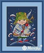 Christmas Bell - Cross Stitch Kit