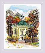 Kuskovo Hermitage - Cross Stitch Kit