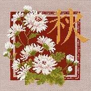 22x22cm Crossstitch pattern Dreams about summer 18 colors DMC size 126x126 crosses