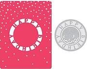 Sizzix Impresslits Embossing Folder - Happy Birthday