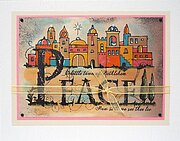Bethlehem Palace - Christmas Woodware Clear Singles Stamp