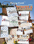 Towels Of The Month - Cross Stitch Pattern