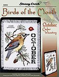 Birds of the Month October - Cross Stitch Pattern