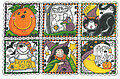 Halloween Fun - Cross Stitch Pattern