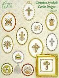 Christian Symbols-Devine Designs - Cross Stitch Pattern