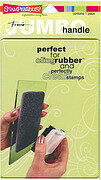 Jumbo Perfectly Clear Acrylic Handle for Clear Stamps 5 x 7