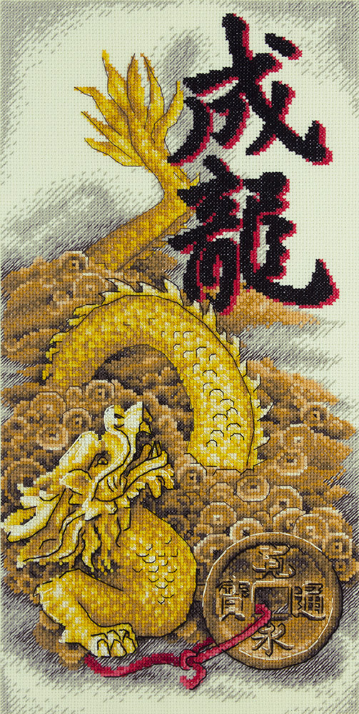 CHINESE DRAGON # 4 CROSS STITCH CHART