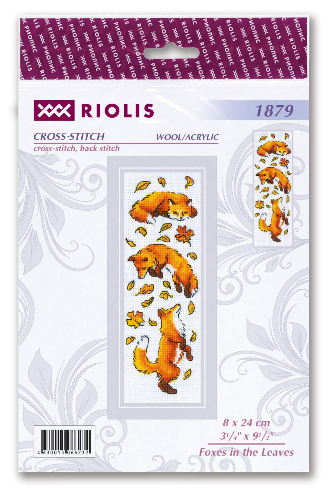 Counted Cross Stitch Kit RIOLIS Foxes in the Leaves